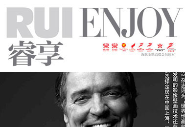 Rui Enjoi Magazine, China – The Modern Day's Michelangelo