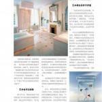 New-City-Magazine3