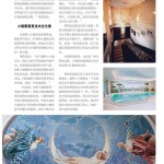 New-City-Magazine4