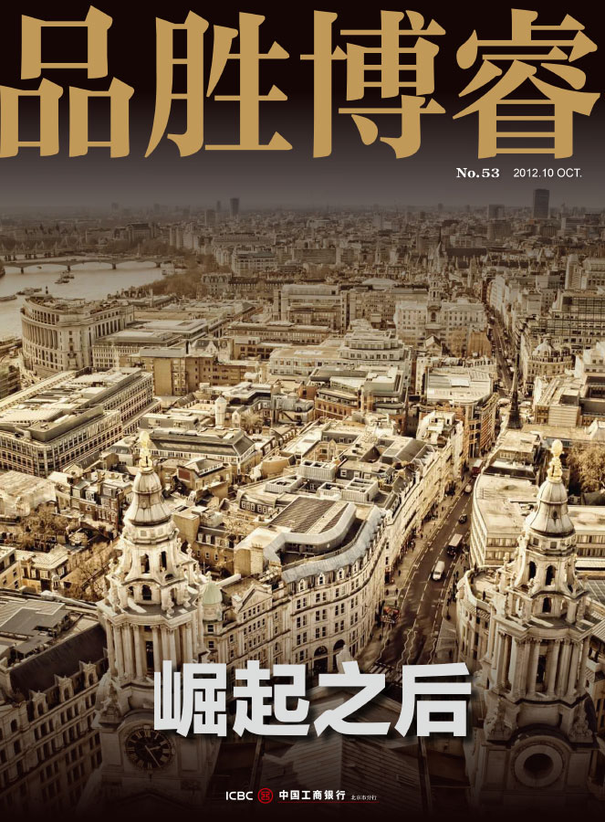 icbc-cover