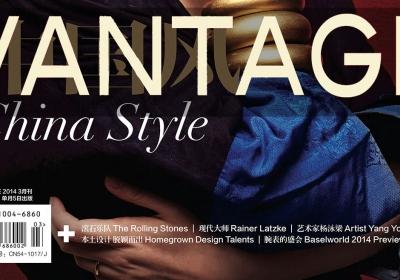 VANTAGE Magazin, China – Ein Moderner Meister